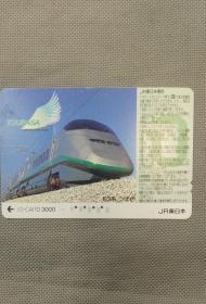 JR东日本铁路车票