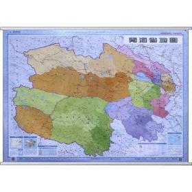 青海省地图 中国行政地图  新华正版