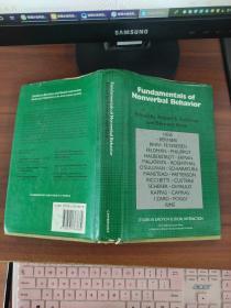 Fundamentals of  Nonverbal Behavior  (英文原版 非言语行为基础 )