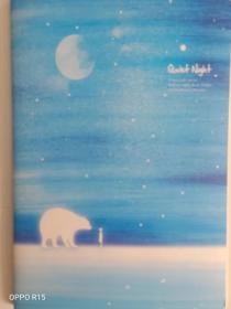 笔记本(读书笔记,熊猫,自由女神,大象,snoopy系列,寂静的夜系列)一本