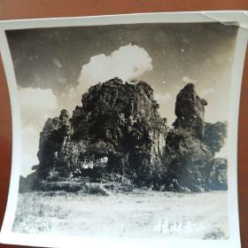 老照片-桂林壶山