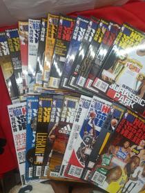 当代体育 · 灌篮 2019一月上~十一月上【21册合售】大部分都含海报