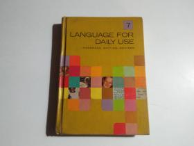 LANGUAGE FOR DAILY USE(小16开)品相见图