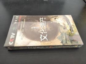 CCTV发现之旅 文化遗产篇 7片装DVD