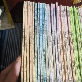 猫眼三姐妹全七卷35本