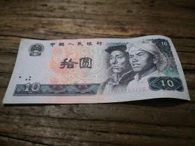 80版10元人民币  TK66789120