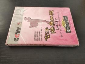 女子防身秘笈 1片装DVD
