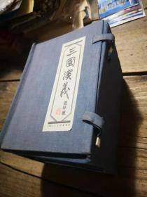 《三国演义连环画》全套为60册,现缺第15.18.25.31.32.38.46.59