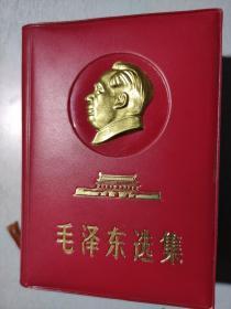 精品镀金头像天安门版《毛泽东选集》一卷本