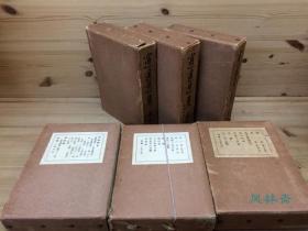 坪内逍遥选集 大正初版全12卷 赠浮世绘木版画2枚 百年经典 日本近代文学与戏剧改良之旗手