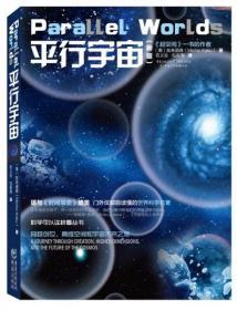 时间 正版 [美] 9787229077648 重庆出版社