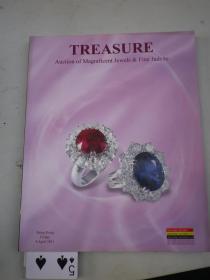 2011年《富得拍卖行:翡翠.珠宝》拍卖