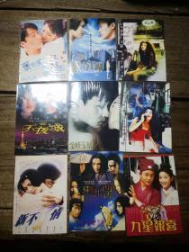 《香港电影海报明信片15张》