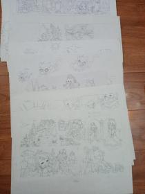动漫绘画原稿(42/30厘米 )45张合售