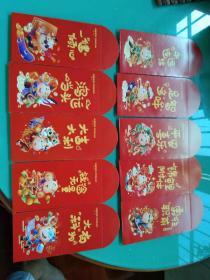 红包:中国平安公司1套10枚
