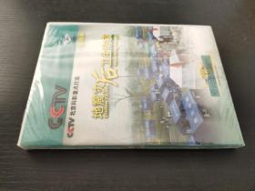 地震灾后卫生防疫 1片装DVD