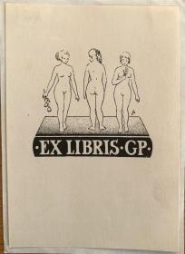 线刻版藏书票三女子