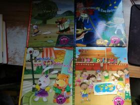 Spririt kids 1.0 level three B 1.2.3.5 四册合售