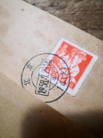 《8分红色钢铁工人邮票实寄封   内有1958年公私合营翰文斋书店回信以及发票两张》