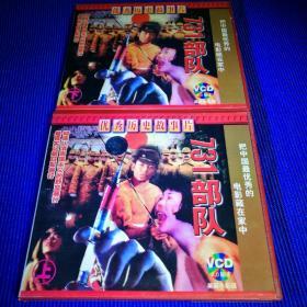 优秀历史故事片VCD 731部队 恐怖女体实验 上下部(共4碟装)
