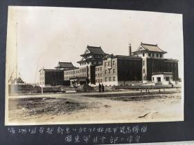 民国抗战时期伪满洲国新京(长春)关东军司令部大楼原版老照片