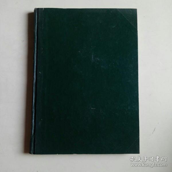 气象科学1982年1-2期合订本