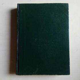 应用气象学报1992年1-4期 附增刊(合订本)