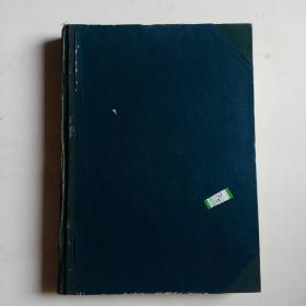 气象科学1986-1987年1-2期合订本