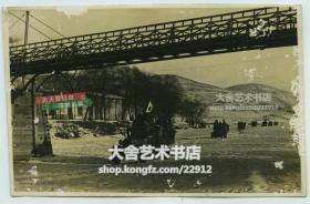 民国1933年冬季日军入侵黑龙江省牡丹江市穆棱照片,此时穆棱河已经完全结冰,日军卡车在冰上行军抵达穆棱
