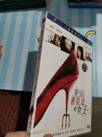 穿普拉达的女王     DVD