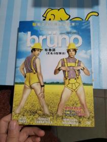 布鲁诺    又名;G型教主   DVD
