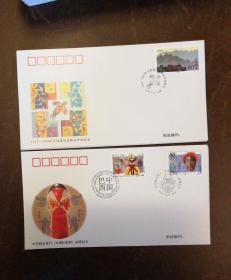 普通纪念封,PFN104,PFN105,《中古联合发行〈海滨风光〉邮票纪念》,《中巴联合发行〈木偶和面具〉邮票纪念》,二套2枚。