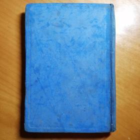 民国十八年初版的《法外治权》吴颂皋著