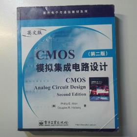 国外电子与通信教材系列:CMOS模拟集成电路设计(第2版)(英文版)