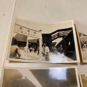 民国时期 风景人物老照片9张
