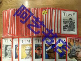 时代周刊杂志 TIME MAGAZINE 1923年到1949年德国日本苏联美国中国等隆美尔山本五十六朱可夫麦克阿瑟陈诚等原版英文杂志,每本价格不等,拍前咨询
