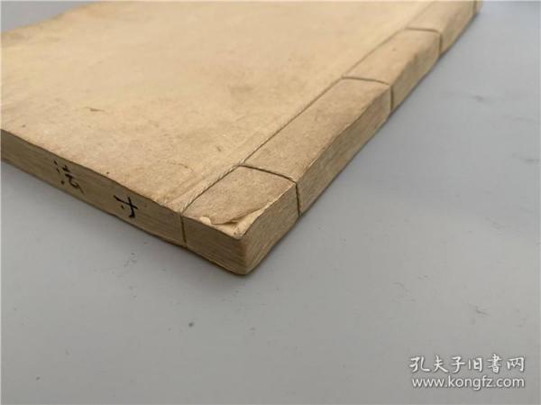 日本茶道抄本《茶器寸法》1册,失题,有各种茶具图介绍,大致是清乾隆时期(日本安永年代)的茶艺抄本过录。