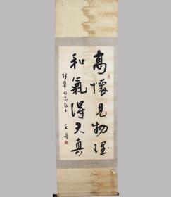 中国书法家协会副主席 王丹作品