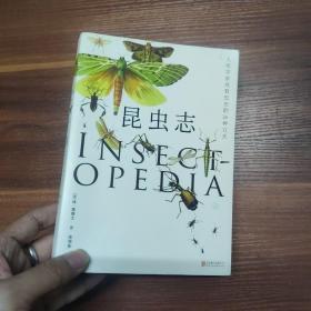 昆虫志:人类学家观看虫虫的26种方式(在最微小的事物中可窥见整体,用尊崇的态度面对未知世界)