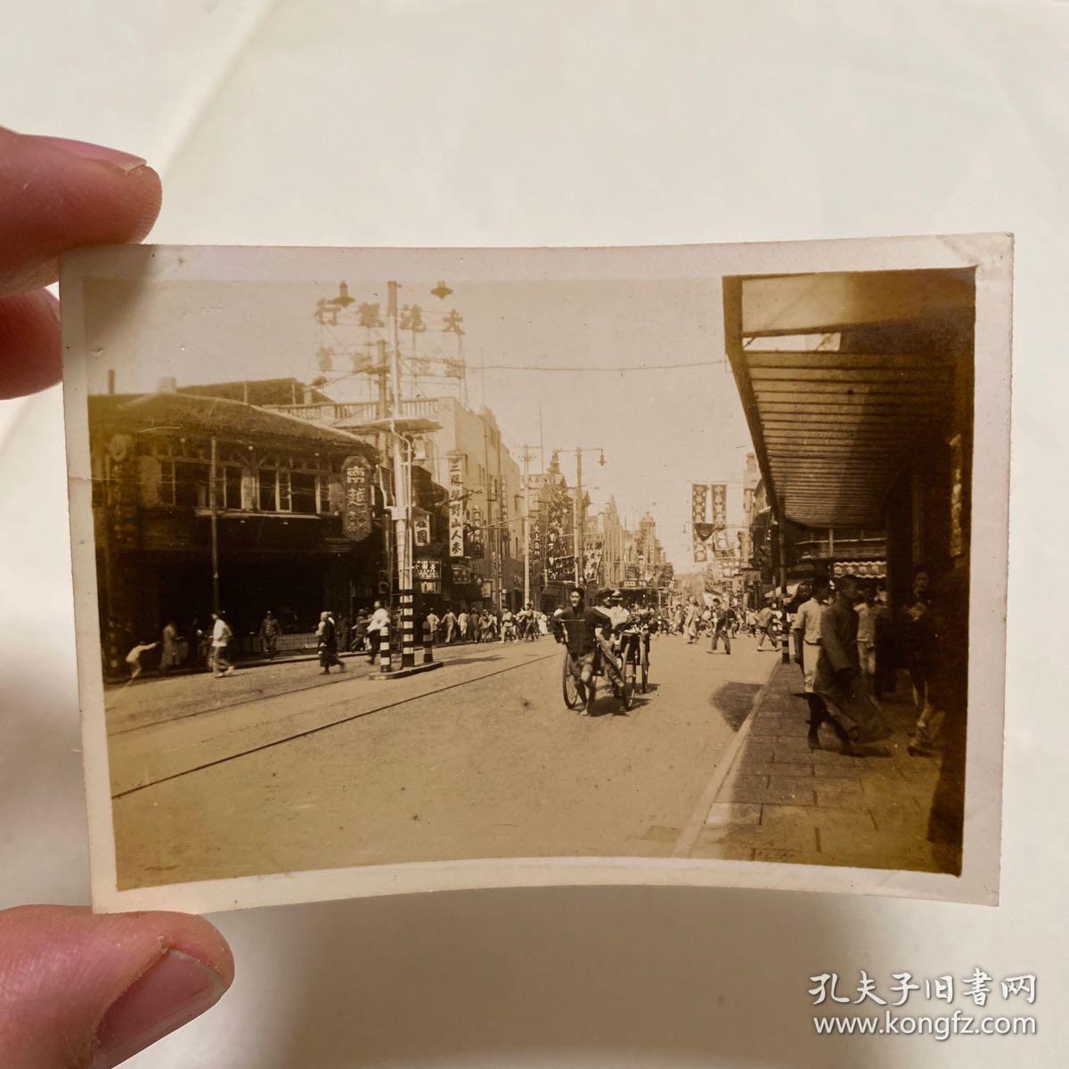 民国老相片,上海大沪银行