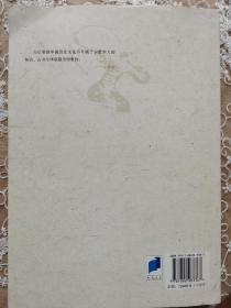 白话史记(中):白话全译本