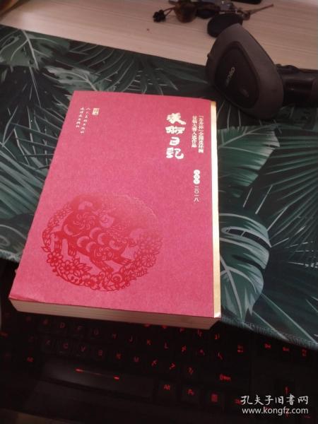 2018美术日记
