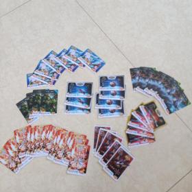 游戏卡:4399一卡通8种52张