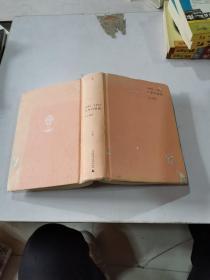 1989—1994文学回忆录 上