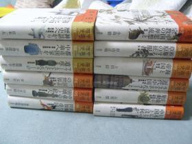 中国的历史    12册全    讲谈社     硬精装日文原版        2004年前后出版    国内现货