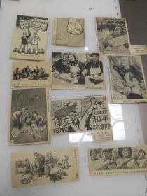 50年代名家漫画作品剪报。10张1
