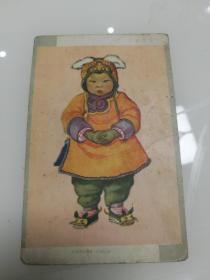 1957年明信片,中国小孩