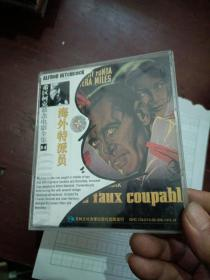 海外特派员DVD/VCD私人珍藏