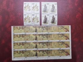专94 1973年 汉宫春晓图古画邮票 原胶全品 长条不折 回流洁白 方连