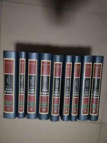 剑桥欧洲经济史(全八卷共9册合售)精装